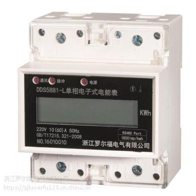 罗尔福4P单相导轨式远程拉合闸电能表