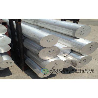 东莞3003一吨价格 3003铝合金棒报价