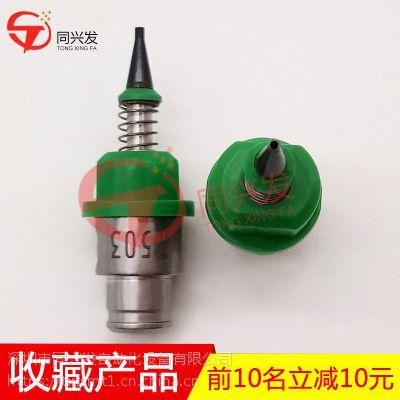厂家供应JUKI 7503 吸嘴 优质 吸嘴