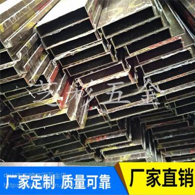 包边条 不锈钢建筑踢脚线折弯加工 不锈钢表面处理加工 厂家定做