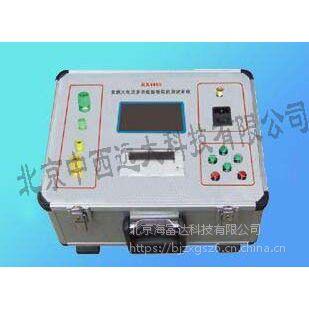 中西 接地电阻测试仪 型号:RX-4800库号:M407367