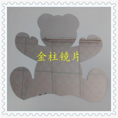 生产塑料软镜子 手机壳PET镜子 PET软镜子 PET防雾镜子