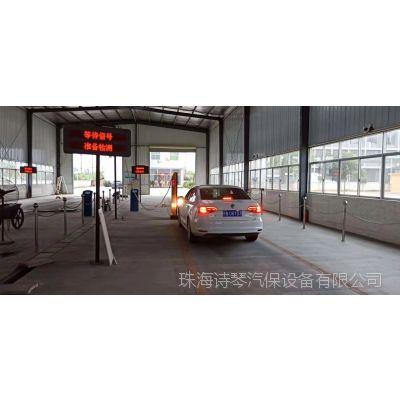 汽车检测线相关设备汽车检测系统轻型汽油车环保检测线DST-DCG03A