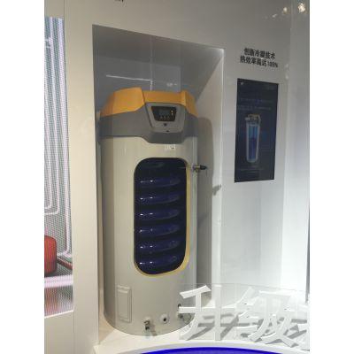 BTH-338T商用冷凝容积式燃气热水炉 提供电话咨询及现场测量服务