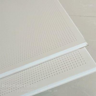 吸音板 铝天花板吊顶材料 品质优越