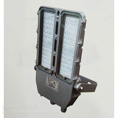 NFC9115_NFC9115-L150W海洋王LED泛光灯