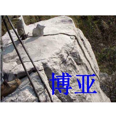 岩石破不动打不动用岩石劈裂机 取代膨胀剂 取代爆破