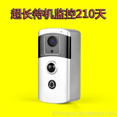 家庭监控手机远程摄像头 云存储监控无线WiFi夜视对讲门铃摄像机