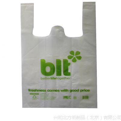 超市塑料袋定制包装袋环保可降解软胶塑料袋手提马甲背心袋定制