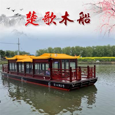 出售南京人工湖仿古画舫船价格便宜的电动木船旅游观光船