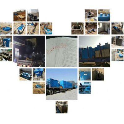 编织袋洗涤废水处理设备厂家推荐-净源