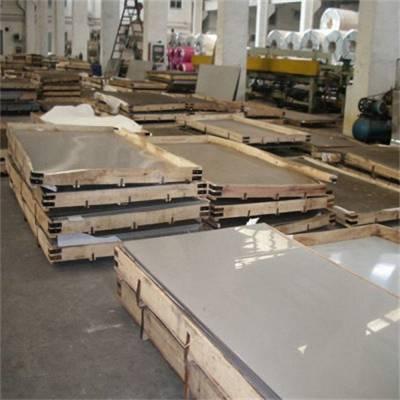 无锡3cr13不锈钢板价格 宝钢3cr13不锈钢板 3cr13钢板
