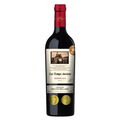 法国原装进口大贝拉德古堡干红葡萄酒
