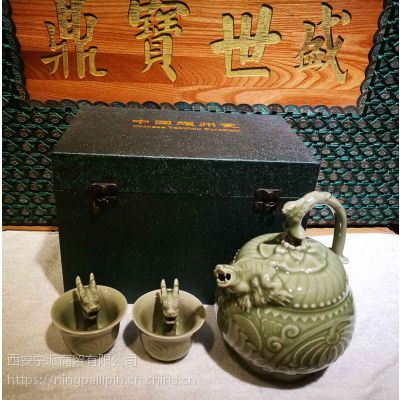 陕西耀州瓷公道杯倒流(装)壶小爵杯3件套 高档礼盒包装