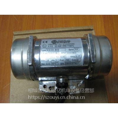 供应意大利GHP2A-D-16-FG马祖奇MARZOCCHI齿轮泵
