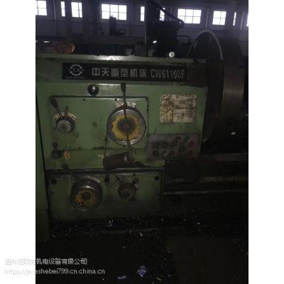 沈阳中天5米卧式车床型号:CW61100导轨宽度750mm