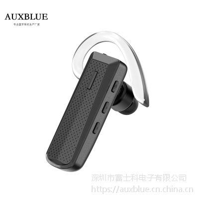 auxblue Q5 挂耳式无线蓝牙耳机 V4.2+EDR CSR63120进口芯片