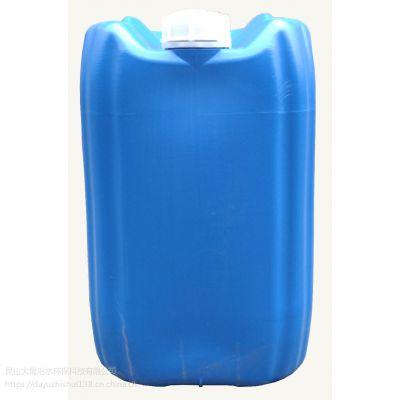 新加坡尼摩LA902阻垢剂锅炉除垢用水处理药剂25KG/桶现货直发