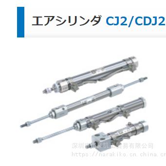 CD81FN125-1300-M9BWZ日本SMC气动元件CDS1FN125-1300-M9BWZ