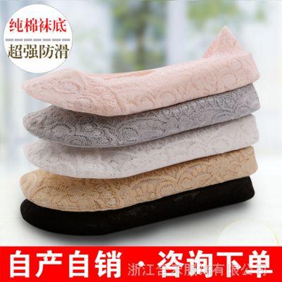 合禾船袜女浅口隐形袜子夏季薄款硅胶防滑蕾丝冰丝低帮防臭短丝袜