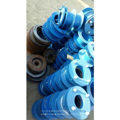 防水套管安装、工地反馈、柔性防水套管/厂家DN50-DN1000