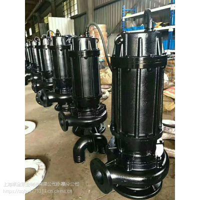 厂家直销200WQ250-11-15kw 潜水排污泵