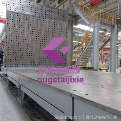 【连云港】机器人焊接工作台 生产厂家1500*2000出厂介格
