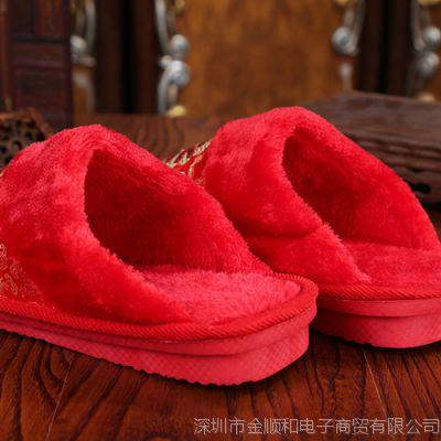 jsh婚庆喜庆结婚拖鞋红色情侣棉拖鞋老公老婆家居家防滑冬季保暖