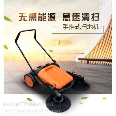 手推扫地机980型加大容量垃圾粉尘清洁扫地车 美卓机械直销