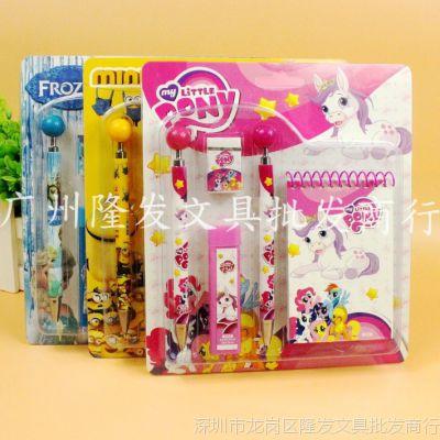 六一礼品创意可爱文具用品幼儿园小学生文具套装儿童礼物生日用品