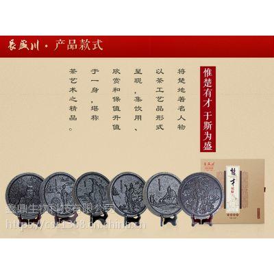 供应湖北青砖茶,专业定制茶礼,茶饼,茶砖