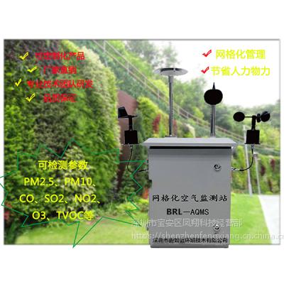 碧如蓝直供大气网格化监测站 空气扬尘气体在线检测系统