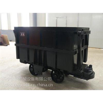 翻斗式矿车生产厂家