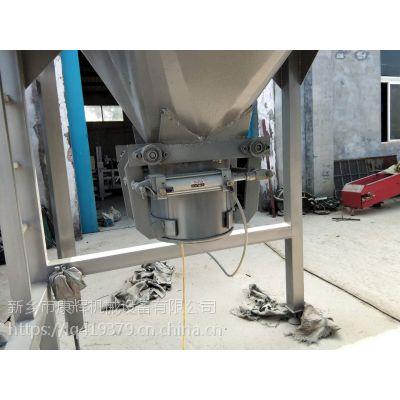 大豆自动称重灌装包装秤\粮食定量包装机
