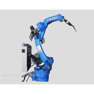 商洛市铁椅自动焊接机器人出售