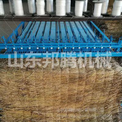 秸秆编织机厂家 草帘机适用大棚、砖厂电动草帘机图片