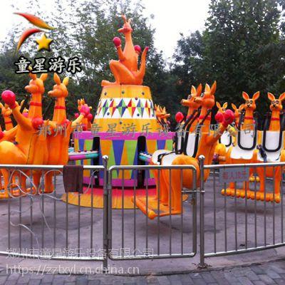 童星供应火爆赚钱项目欢乐袋鼠跳中小型儿童游乐设备
