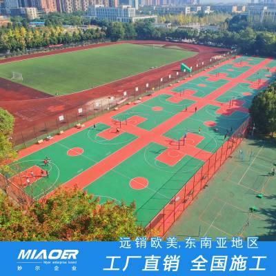 海曙塑胶跑道 施工,运动场塑胶生产厂家施工工程