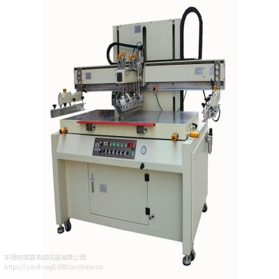 pet保护膜丝印机pvc胶片丝印机不干胶胶水丝网印刷机