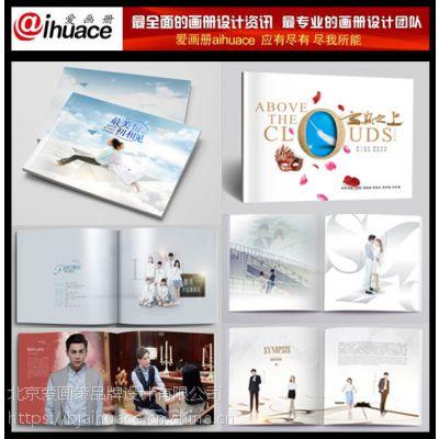 北京影视海报