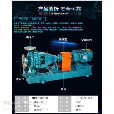 多级管道泵叶轮 离心泵轴套 各种水泵底座巨奥泵业