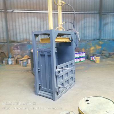 60吨双缸废纸打包机/立式饮料瓶压块机/废旧铁皮桶压扁机厂家