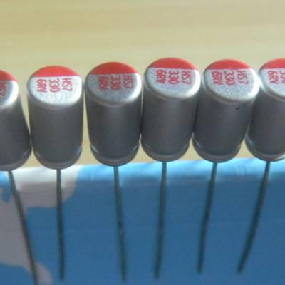 固态电解电容生产商-固态电解电容-容强电子(查看)