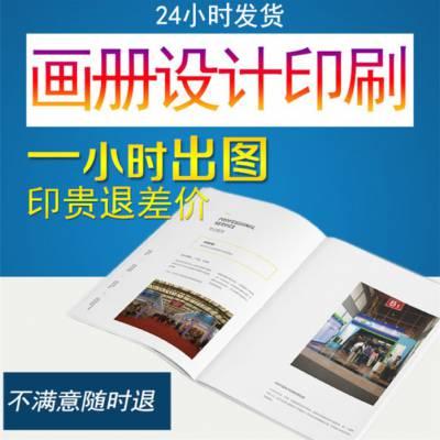 书刊定制印刷工厂-广东书刊-盈联印刷数码快印