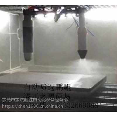 鹏鲲餐桌自动喷漆机 非标量化为客户量身设计方案 餐桌喷涂机