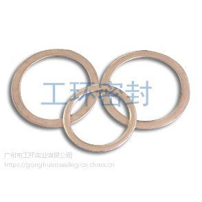 广东广州工环异型金属包覆垫片钢包垫片管阀法兰垫片