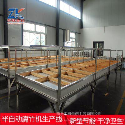 大型豆油皮生产机器 中科不锈钢自动放浆腐竹加工设备生产线