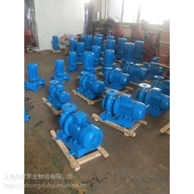 洛阳水泵批发SLW65-250A 流量:23.5M3/H 扬程:70M 铸铁 河南众度泵业