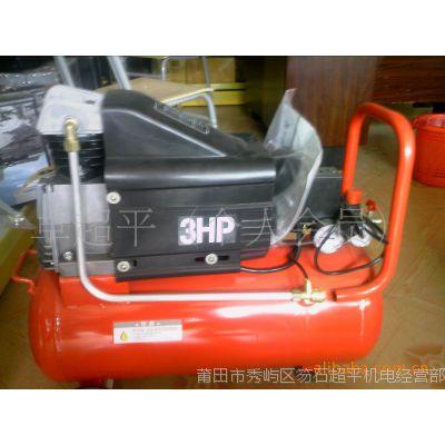低价!!精品!!日田精品3HP小型空压机