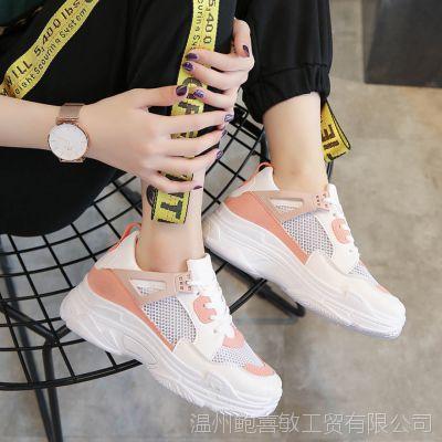 新款网红鞋时尚潮流休闲运动鞋学生女鞋库存夜市地摊鞋子货源批发